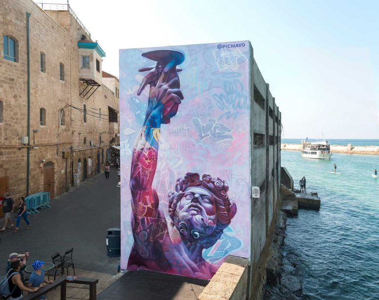 Wall in Jaffa - Tel Aviv, Israel